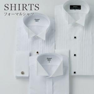 Image_shirt