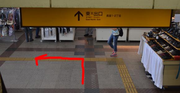 access-st05