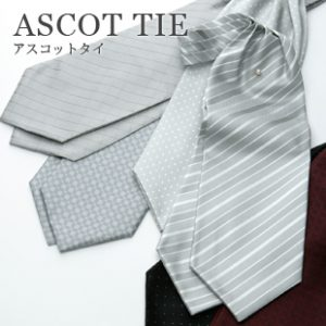 image_ascot