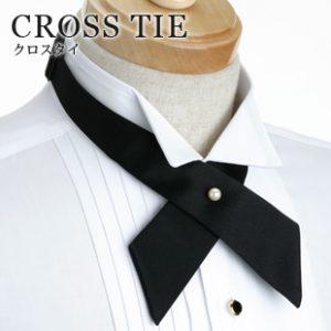 image_cross