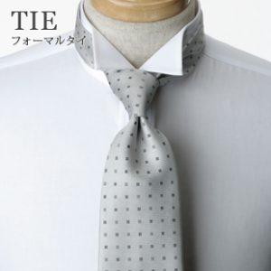 image_tie